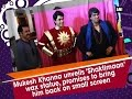 Download Mukesh Khanna unveils 'Shaktimaan' wax statue, promises to bring him back on small screen in Mp3, Mp4 and 3GP
