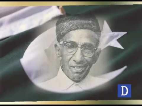 117th birthday of Hafeez Jalandhari