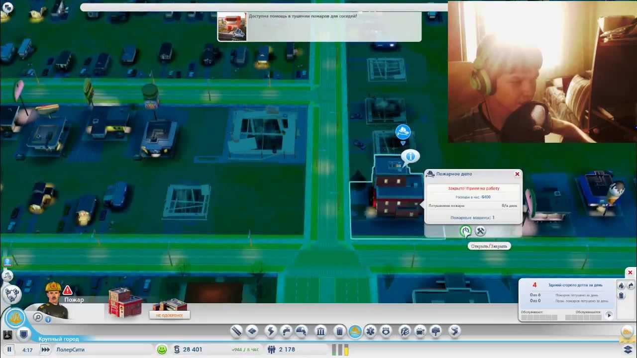 игры с веб камерой знакомства