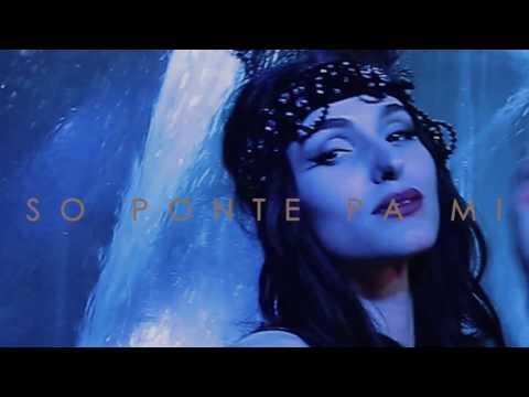 Pitbull - Mami Mami ft. Fuego [Lyric Video]