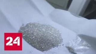 Россиянка попыталась вывезти в Израиль алмазы на 8 миллионов рублей - Россия 24