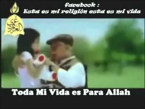 Toda Mi Vida Es Para Allah hayati Kuluha Lillah video