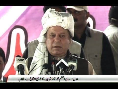 Prime Minister Nawaz Sharif Speech at Bannu