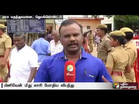Ariyalur accident : Report from the government hospital, Jayamkondan