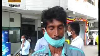 2020-05-21 | Nethra TV Tamil News 7.00 pm