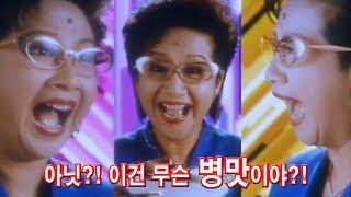 [병맛리뷰] 병맛요리사ㅋㅋㅋㅋ 식신!