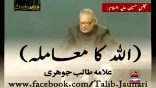 download lagu Allah Ka Mamla - Allama Talib Johri ** Must gratis