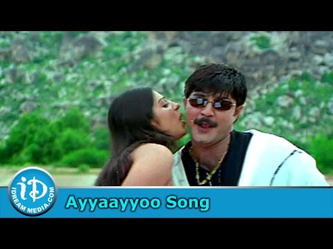 Ayyaayyoo Song - Evandoi Srivaru Movie Songs - Srikanth - Sneha - Nikitha video