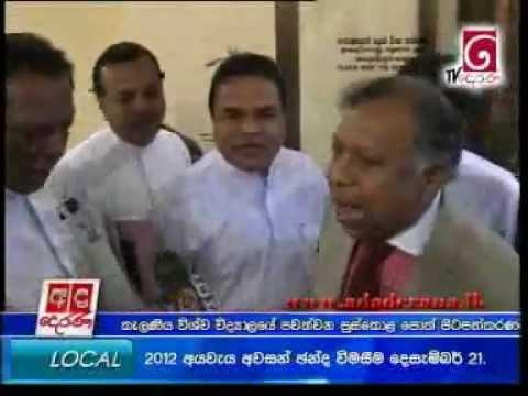 22/11/2011 - UNP MPs storm out of Parliament
