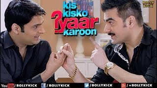Kapil Sharma Mocks Deaf Arbaaz Khan | Comedy Scenes | Hindi Movies | Kis Kisko Pyaar Karoon