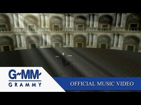 ตัวประหลาด - PETER CORP 【OFFICIAL MV】