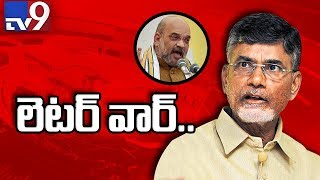 CM Chandrababu counters Amit Shah's letter || Full Video || AP special status