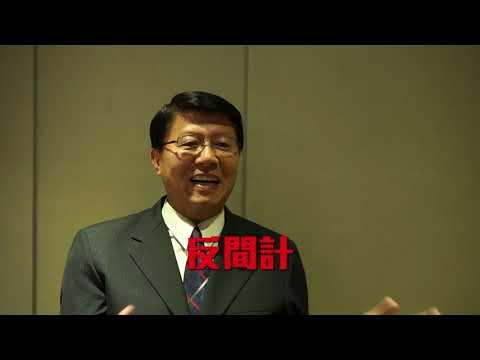 威視電影【市長夫人的秘密】花絮:謝龍介配音台語版預告 (05.11 大婊演家)