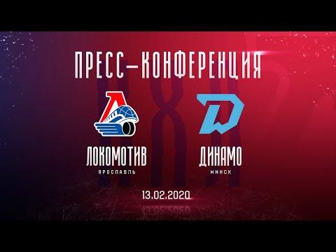 «Локомотив» - «Динамо» Мн: пресс-конференция тренеров