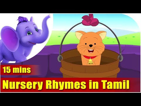 Nursery Rhymes In Tamil - Collection Of Twenty Rhymes video