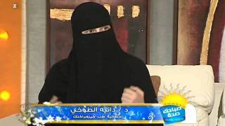 د.دانيا الطوخي , الانزلاق الغضروفي.   Dr.Danya Altoukhi , disc problems