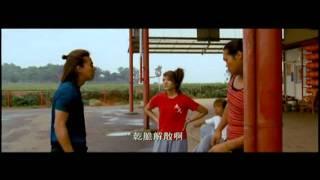 【陣頭Din Tao:Leader of the Parade】台灣版正式預告