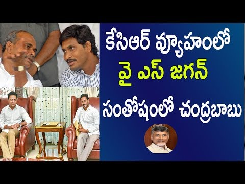 AP Political Analysis | Alliance With KCR Benefit or Loss For Jagan | YSRCP TRS Federal Front