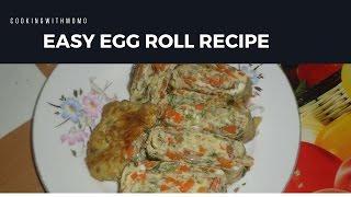 এগ রোল II Egg Roll II Bangladeshi Style II ডিমের রোল II