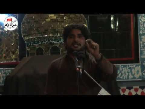 Zakir Syed Imran Haider Kazmi | Majlis e Aza | 13 August 2017 | Qasiday And Masiab
