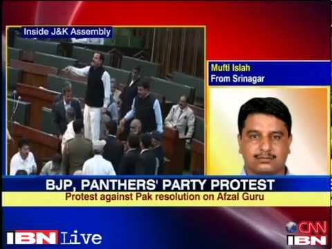 J&K Assembly BJP, Panthers Party MLAs protest against Pak resolution