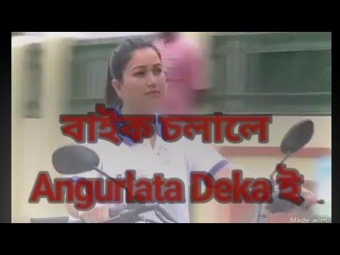 Assam MLA Angurlata Deka bike stunt  Assamese BJB MLA Angulata