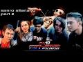 Film Bugis Lucu   Peleng Tallekang 2K17 Sanro Silariang Part2