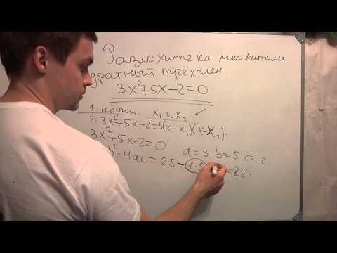 Видеоурок по математике за 1 класс - видео