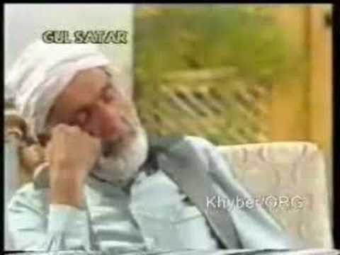 Quetta Pashto Drama Bailtoon Part 04 video