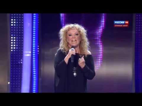 Алла Пугачева - ''Нас бьют, мы летаем'' - Новая Волна 2014 (HD)
