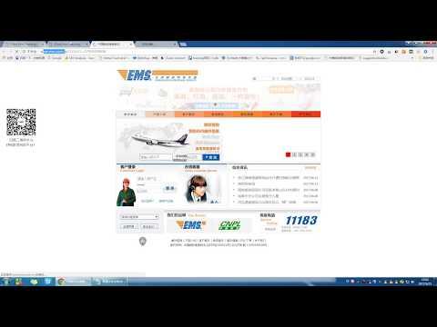 Desjardins 401k online tracking russia