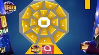 jeeto pakistan game show