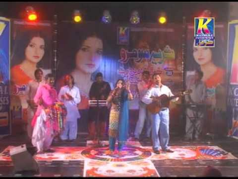 Suriya Soomro New Album 30 2013  Khuda Khy video