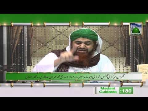 Madani Guldasta - Aurat Se Haath Milane ka Azab by Haji Imran Attari