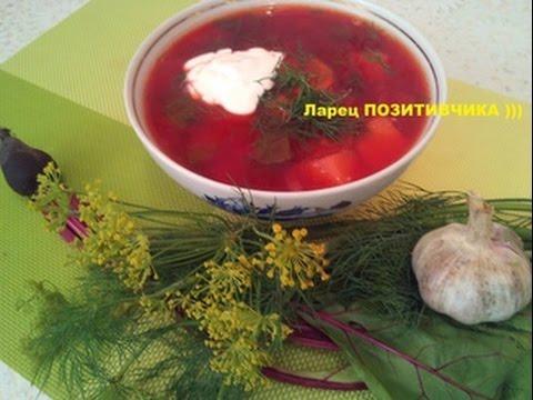 Суп из свекольной ботвы. Борщ со свекольными листьями / Soup from beet tops.