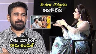 Vijay Antony and Bhasya Sri Interview About Roshagadu Movie | Filmylooks