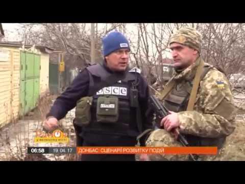 Эксперты сделали неожиданные прогнозы по ситуации на Донбассе