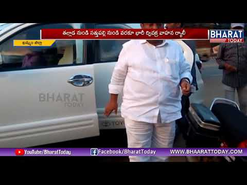 Nandamuri Balakrishna To Visit Khammam | Bharat Today