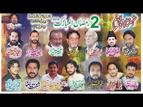 Live Majlis 2 Ramzan 2019 Chakri Road Peer Mahar Ali Shah Town Rawalpindi