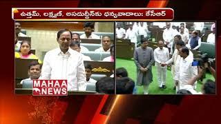 Pocharam Srinivas Reddy Takes Charge As Telangana Assembly Speaker