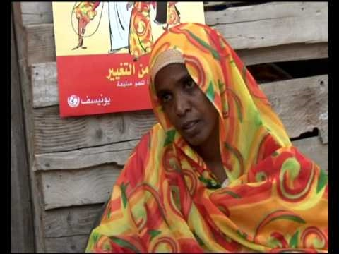 MaximsNewsNetwork: SUDAN - FEMALE GENITAL MUTILATION - UNICEF & EUROPEAN UNION thumbnail