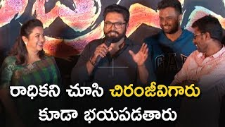 Radhika and Sarathkumar Maiking Hilarious Fun | Indrasena Movie Audio Launch