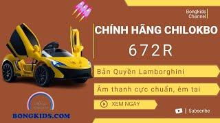 Xe ô tô điện trẻ em Mclaren 672R | WWW.BONGKIDS.COM