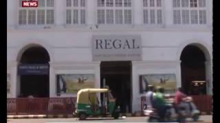 दिल्ली का रीगल सिनेमा 31 मार्च के बाद बन जाएगा इतिहास