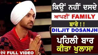 Family Bare 1st Time Bole Diljit Dosanjh Oops Tv Latest Video