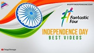 Independence Day Fantastic Four | #IndependenceDay | Independence Day Best Videos | Telugu FilmNagar