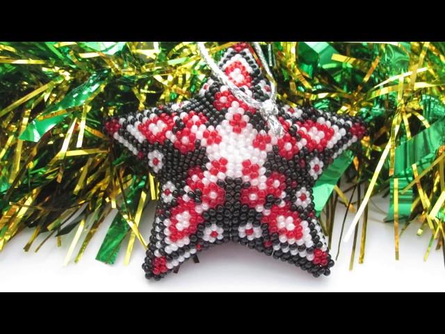 DIY. Новогодняя звезда/игрушка  на елку из бисера. Бисероплетение. Мастер класс.