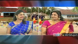 ABN Telugu News   Jan 15th, 2018