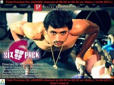 Six Pack Malayalam Short Film video