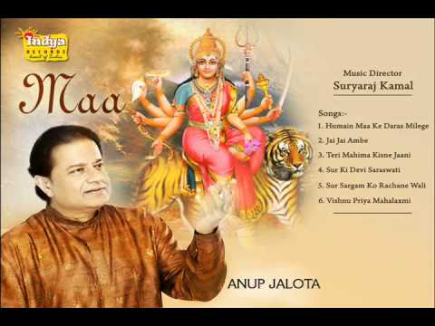 Navratre 2012 -mata Ambe Special Hindi Songs By Anup Jalota From Album Maa Exclusive [hd] Juke Box video